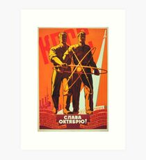 Sowjetisches T-Shirt Oktober-Revolution UDSSR CCCP Vintages Plakat Kunstdruck