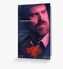 Chief Jim Hopper | Stranger Things Greeting Card