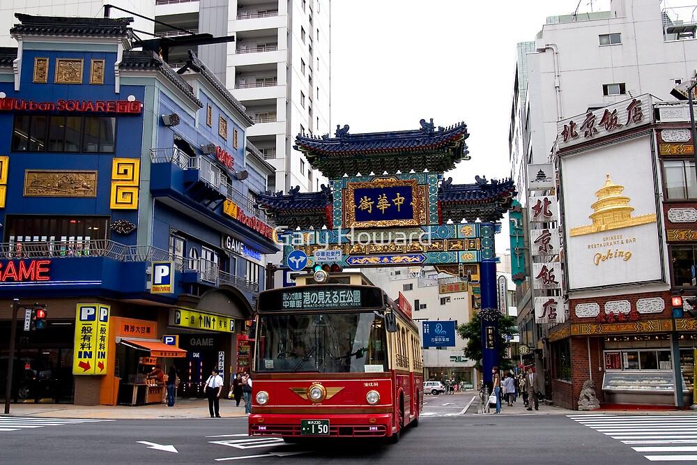 Japanese china town  by Gary Howard