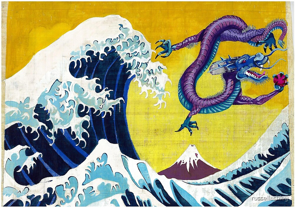 Sea Dragon by russellashley