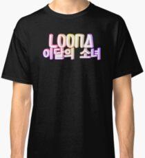 loona kpop Classic T-Shirt