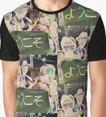 Welcome. - Whosentient Cantaloupe(?) Graphic T-Shirt