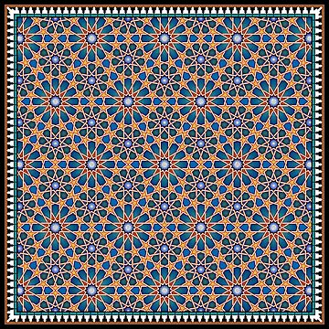 Moorish / Islamic Pattern from the Alhambra by omsah