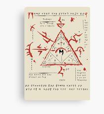 Mysterium Xarxes 2 Canvas Print