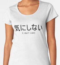 Kinishinai (I don't care) - Prints with japanese writing Women's Premium T-Shirt