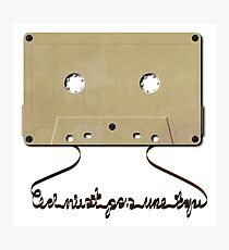 ceci n'est pas une tape (this is not a tape) Photographic Print