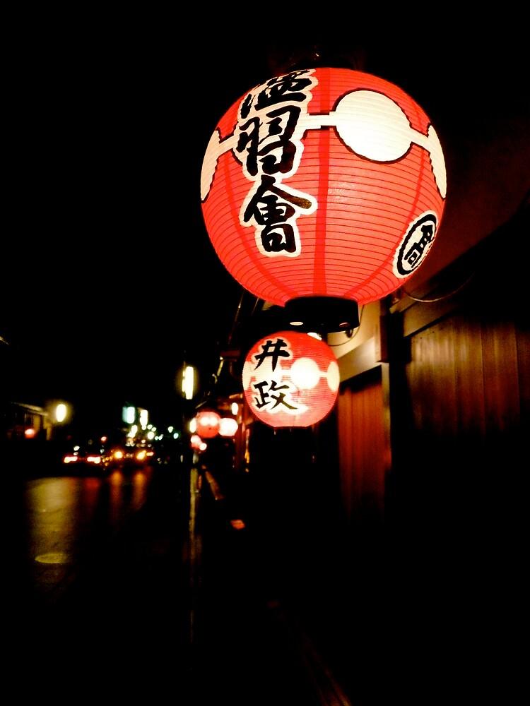 Red Lantern by geikomaiko