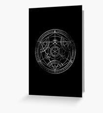 Human transmutation circle - chalk Greeting Card