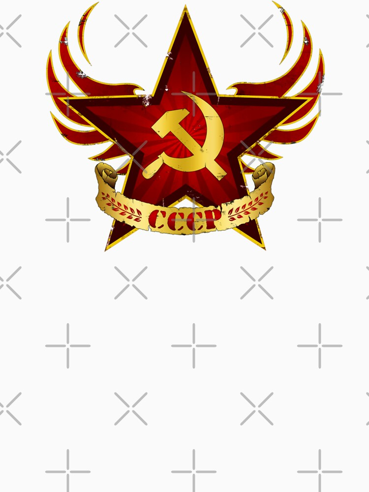 CCCP Army by RevolutionGFX