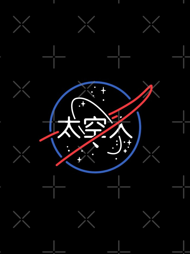 NASA Aesthetic Japanese Neon Logo  by Doge21