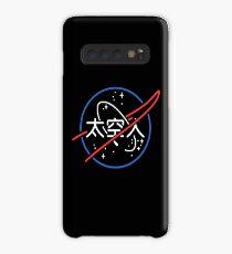 NASA Aesthetic Japanese Neon Logo  Case/Skin for Samsung Galaxy