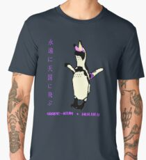 Grape-Kun + Hululu Forever  Men's Premium T-Shirt