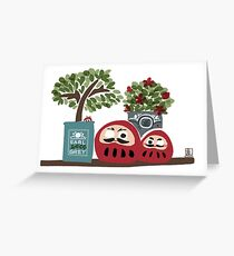 Daruma Plants (Updated) Greeting Card