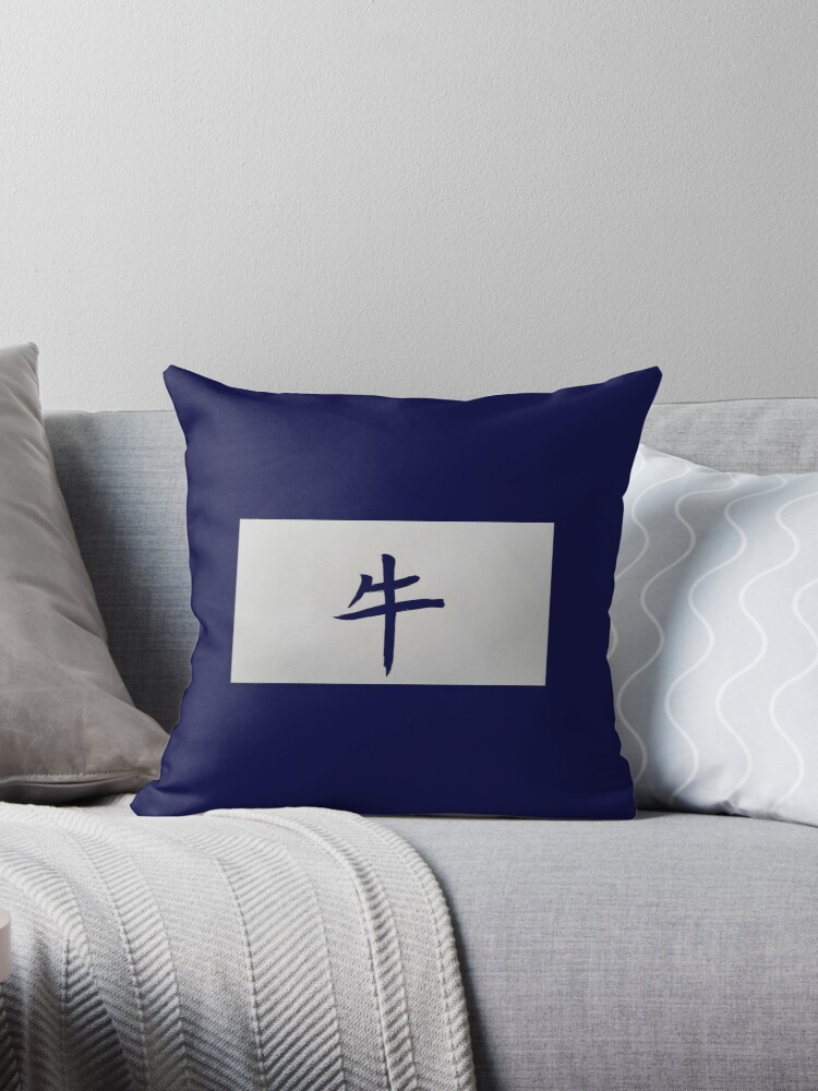 Chinese zodiac sign Ox blue by kultjers