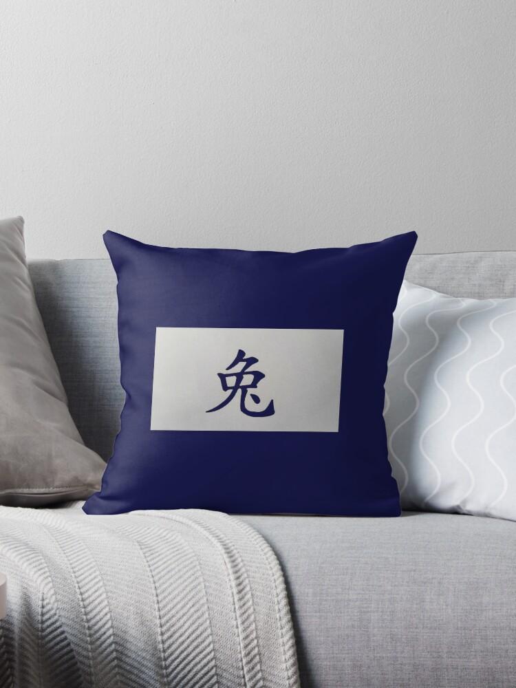 Chinese zodiac sign Rabbit blue by kultjers