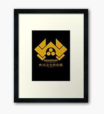 Nakatomi Framed Print