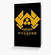 Nakatomi Greeting Card
