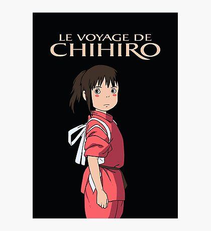 Chihiro Impression photo