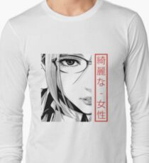 'Beautiful - Woman' - Anime lofi aesthetic  T-Shirt