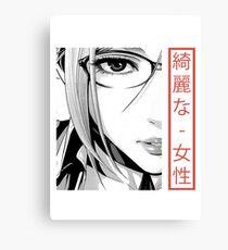 'Beautiful - Woman' - Anime lofi aesthetic  Canvas Print