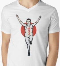 Glico Man Men's V-Neck T-Shirt