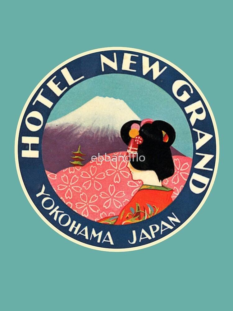 Vintage Travel - JAPAN by ebbandflo