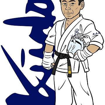 Kudo by Shin-Atemi
