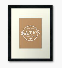 20th Ward Anteiku Coffee Shop Framed Print