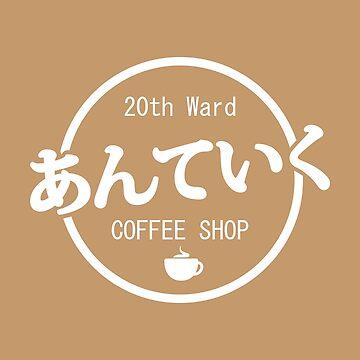 20th Ward Anteiku Coffee Shop by Muta