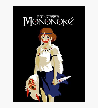 Mononoke Impression photo