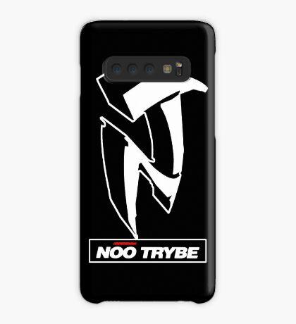 Noo Trybe Guru, Primo, Gangstarr, The Luniz, AZ, Shyheim Case/Skin for Samsung Galaxy