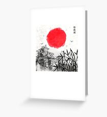 Scenic Japan Greeting Card