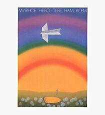 USSR CCCP Cold War Soviet Union Propaganda Posters Photographic Print