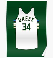 Greek Jersey Script 1 Poster