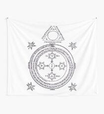 Solomon Circle Goetia Black n White Wall Tapestry