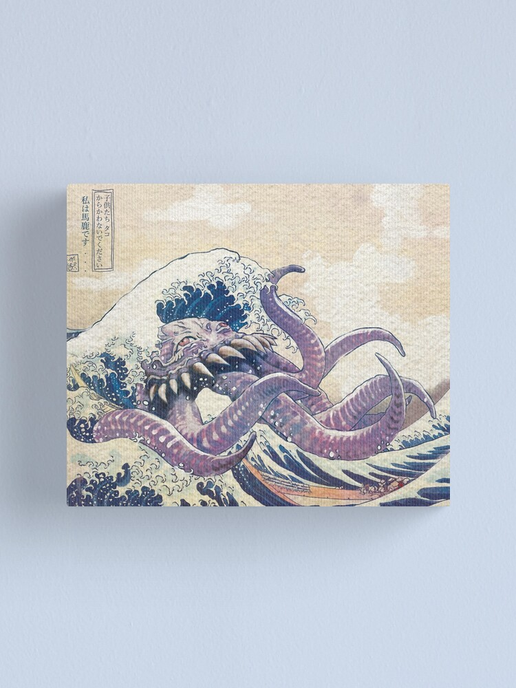 Alternate view of The Great Ultros Off Kanagawa Canvas Print