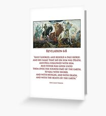 PALE RIDER, Four Horsemen of the Apocalypse, Book of Revelation Greeting Card