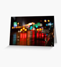 night in mirror Greeting Card