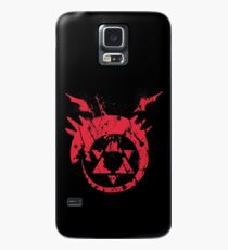 Mark of the Serpent Case/Skin for Samsung Galaxy