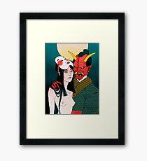 Kabuki Masks  Framed Print