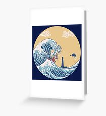 The Great Sea Greeting Card