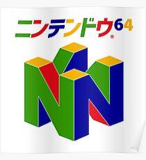 Nintendo Japanese Poster