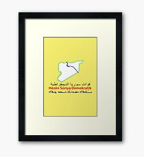 Syrian Democratic Forces Flag Framed Print