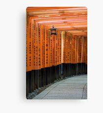 Fushimi Inari Shrine Canvas Print