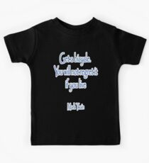 MARK TWAIN, Get a bicycle. You will not regret it if you live. Bike, Cycling, on BLACK Kids Tee