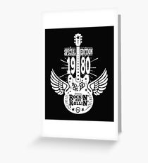 1980 Birthday Special Edition Winged Rock Guitar Greeting Card