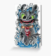 Toothless How To Train Your Dragon Greeting Card