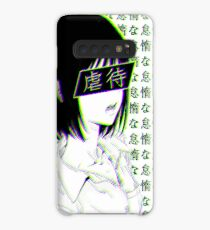 Faul - Traurige japanische Ästhetik Hülle & Klebefolie für Samsung Galaxy