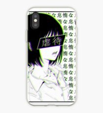 Lazy - Sad Japanese Aesthetic iPhone Case