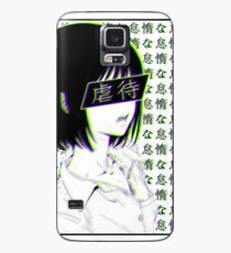 Funda/vinilo para Samsung Galaxy Lazy - Sad Japanese Aesthetic